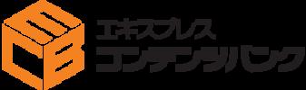 株式会社エキスプレス・コンテンツバンク