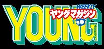 00003_youngmagazine